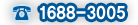 �����ȳ�:1688-3005